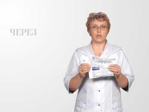 Какая может быть реакция на прививку от гепатита а