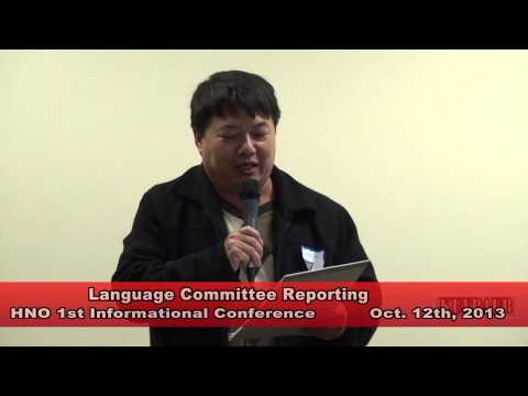Which Hmong Writing System Should Be Recognized & Official? HNO Language Committee Report