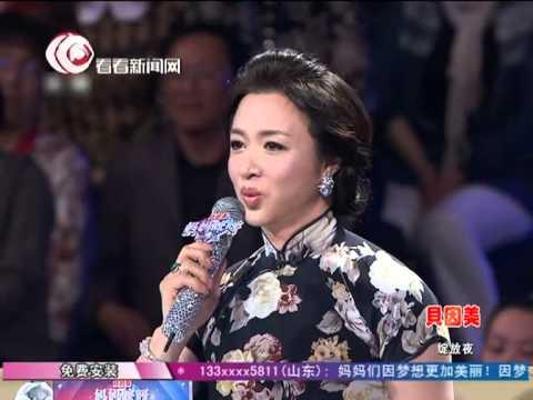 Super Diva《妈妈咪呀》第二季正式落下帷幕 吴瑶爆冷夺冠