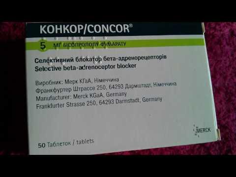 Das Medikament für die Erhöhung der Impotenz