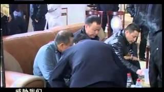 中国武警 豪宅劫案 (上)
