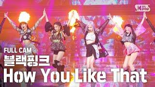 Inkigayo EP1056