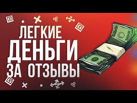 Зарабатывать деньги читая новости