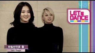 Let's Dance: SPICA(스피카)_LONELY(론니) [ENG SUB]