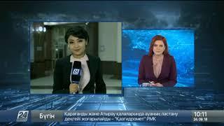 Выпуск новостей 10:00 от 24.09.2018