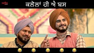 Best Punjabi Comedy Scenes | Comedy Videos | Punjabi Movie 2019 | Punjabi Comedy Film - Download this Video in MP3, M4A, WEBM, MP4, 3GP