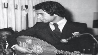 تحميل و مشاهدة محمد الحياني ــ ما كاين باس | توزيع موسيقي 1970م MP3