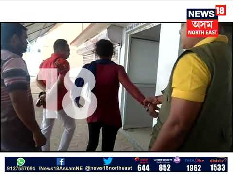 Eunuch crime in Guwahati