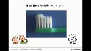 歯磨き粉の種類と上手な使い方