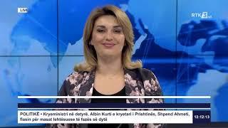 RTK3 Lajmet e orës 12:00 28.05.2020