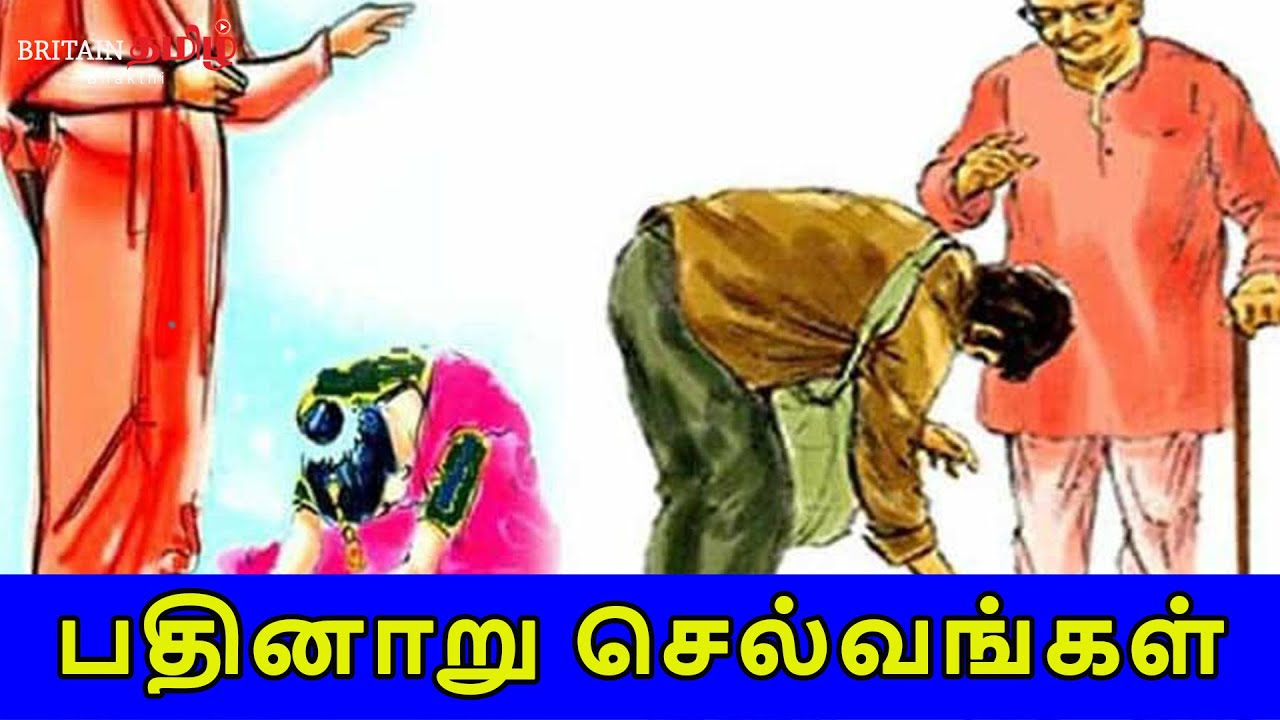 elders-blessing-பதனற-சலவஙகள-britain-tamil-bakthi