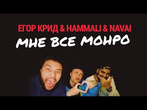 EgorKreed24's Video 158286719708 61vPUG_6Ikg