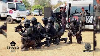 รายการตำรวจอินดี้ : ชีวิตที่จะขออุทิศให้หน่วยปฏิบัติการพิเศษ