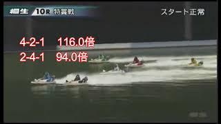 桐生競艇 周回毎に順位変化 穴→大穴→本命。。