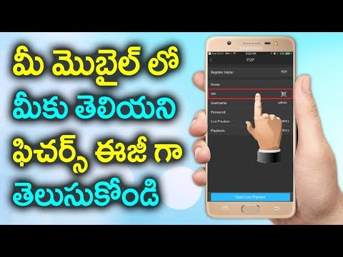 Hidden Features In Your Android Phone || Latest Mobile Tips In Telugu || Omfut tech