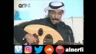تحميل اغاني @alnerfi عبدالله الرويشد - فاقد الشي -(art) جلسه MP3