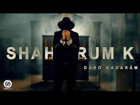 Shahrum K - Daro Nadaram (Клипхои Эрони 2017)