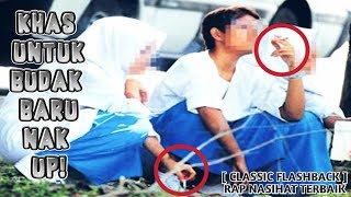 Rap Padu! Budak Zaman Sekarang with lirik