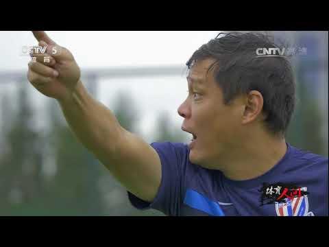 [体育人间] 20170213 曾经世界杯(三)