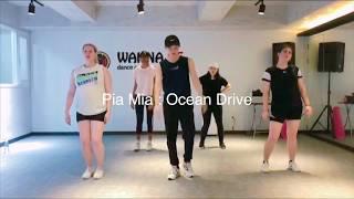 [부산워너비댄스] Pia Mia : Ocean Drive / urban k-pop class