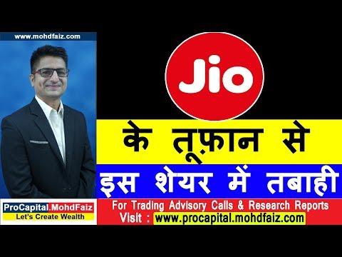 JIO के तूफ़ान से इस शेयर में तबाही | Latest Share Market News In Hindi