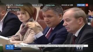 Украинский завод обратился за углем к России из за блокады Донбасса