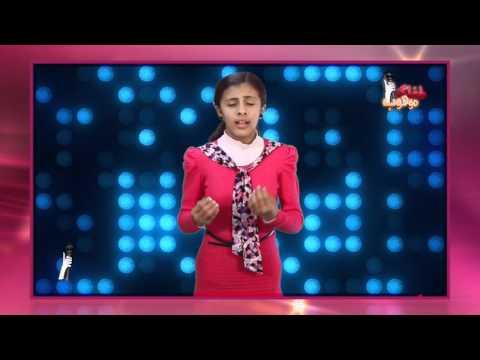 نجلاء حميد - تقيم الفنانة رنين الشعار