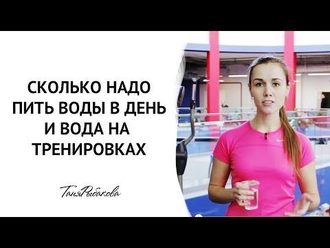 Джилиан майклс йога для похудения на русском языке