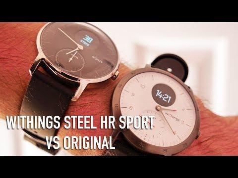Withings Steel HR Sport vs Steel HR | Full Comparison
