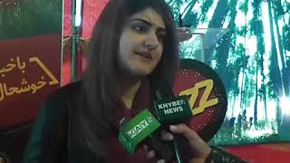 Ba Khabar Kissan Haripur Launch | Bakhabar Kissan