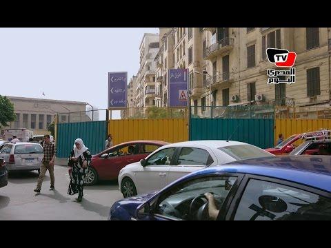 «المترو» يتسبب في إغلاق شارع ٢٦ يوليو بوسط البلد