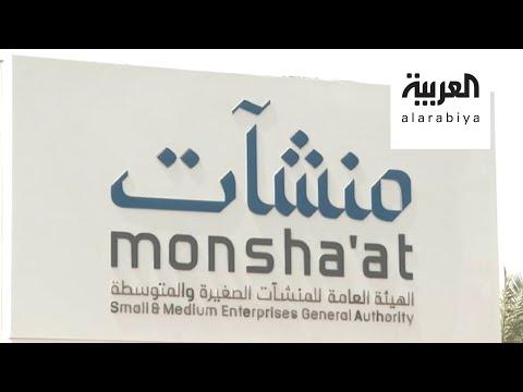 العرب اليوم - شاهد: مكتبة سعودية خاصة لدعم رواد الذكاء الاصطناعي