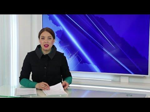20.04.2019 Новости Псков / Итоговый выпуск