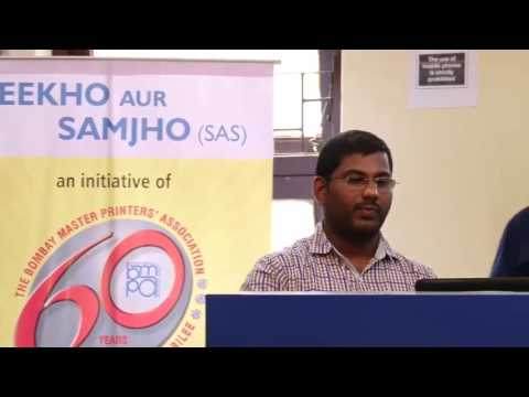 SaS Workshop on ITC to Demystify Paper and Paperboard confirmation Part 1/2
