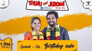 Thenu & Jerome 👫 Tamil Web Series love - Episode 01 - Birthday Cake 🎂 - #Nakkalites