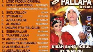 Gambar cover Gerry Mahesa - New Pallapa Religi - Al Madad [ Official ]