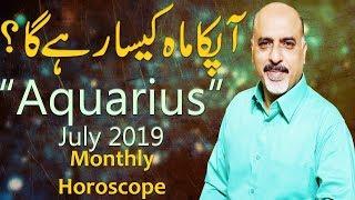 Aquarius Horoscope Patrick Arundell