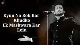 Jaane De Lyrics | Qarib Qarib Singlle | Atif Aslam | Irfan Khan