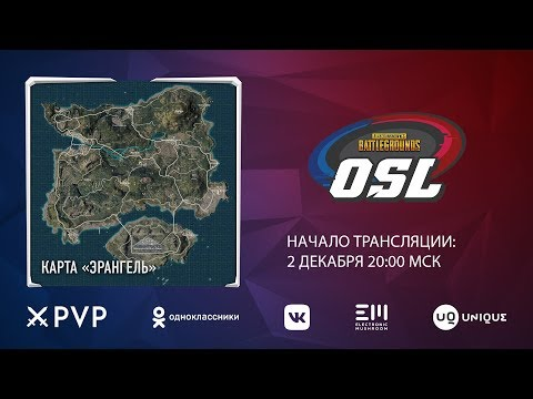 Турнир OSL EU PUBG Invitational. День 6 (видео)