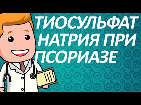 Виды гепатита причины
