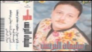 تحميل و استماع Soliman El Berens - Ah Ya Leil Ya Ya / سليمان البرنس - اه ياليل ياعين MP3