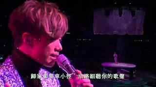 櫻花樹下 - 張敬軒 Live
