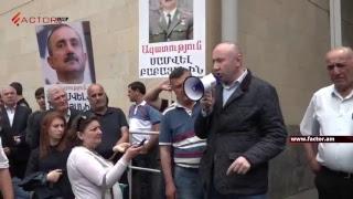 Հայաստանն առանց քաղբանտարկյալների. բողոքի ցույց Վճռաբեկ դատարանի դիմաց. Ուղիղ միացում