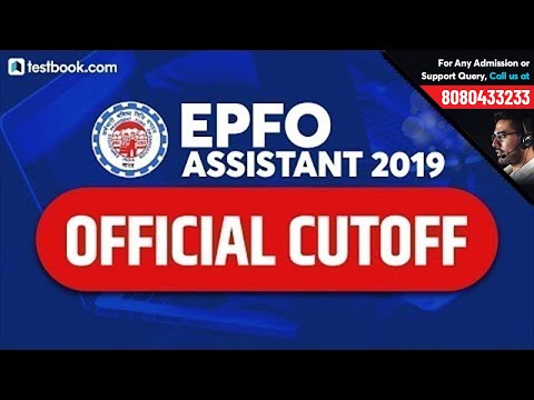 EPFO Assistant Cut Off 2019   How to Check EPFO Assistant Prelims Result 2019   Official EPFO Cutoff