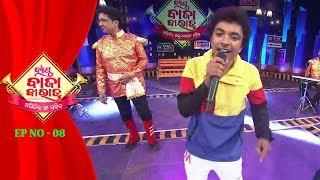 Band Bajaa Barat With Abhijit Majumdar   Full Ep-8   23rd Mar 2019   Melody show -Tarang TV