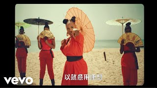 Yemi Alade   Oga (Official Video)