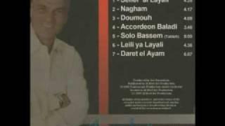تحميل و مشاهدة Bassem Yazbeck Solo Tableh MP3