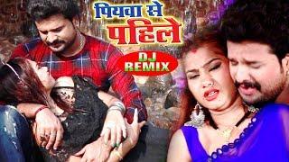 Ritesh Pandey Superhit Bhojpuri Dj Remix Hit Song 2019