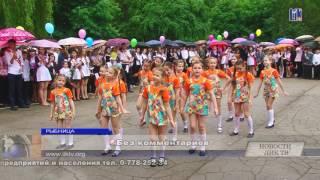Танцевальная группа Капельки шк№9 Рыбница