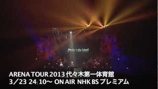 NHKBSプレミアム音楽熱帯夜ショートダイジェスト